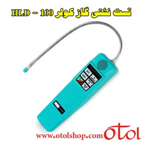 نشت یاب کاز کولر HLD-100