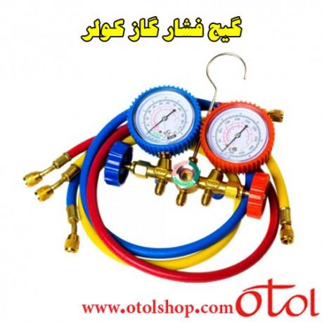 گیج فشار گاز کولر SHANXIU