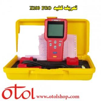 دستگاه تعریف کلید Xtool X100Pro