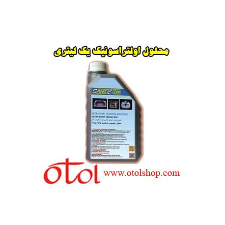 محلول اولتراسونیک یک لیتری