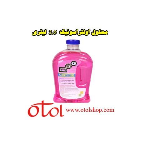محلول اولتراسونیک 2.5 لیتری