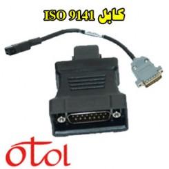 کابل ISO 9141