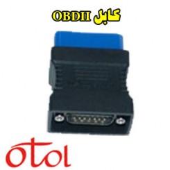 کابل OBD II مهاد صنعت