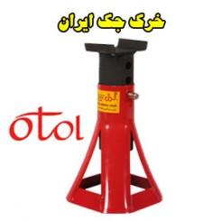 خرک جک ایران